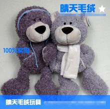 Sale Discount ! NICI plush toy stuffed doll cartoon animal winter bear ted teddy friend kid bedtime story birthday gift 1pc