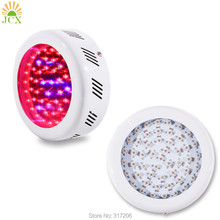2pcs/lot 50w small ufo grow lights for vegetation and flowering grow led