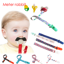 Cartoon Fixed Button Baby Pacifier Clip chain ribbon Dummy Soother Holder Chain anti-drop Buckle Strap for pacifier baby feeding