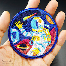Astronaut Size:7.5x7.5cm DIY Clothes Badge Embroidery Patch Applique Clothes Ironing Clothing Sewing Supplies Decorative Patches(China)