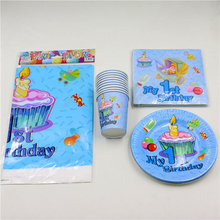 Boys Girls Kids Favors Napkins Happy 1st Birthday Party Decoration Paper Plates Cups Baby Shower Tablecloth Supplies 61pcs\lot
