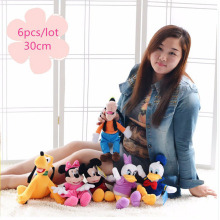 Cute 30cm 6pcs/lot Mickey and Minnie Mouse Donald duck and daisy GOOFy dog Pluto dog with tag plush stuffed toys for kids gfts