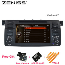 ZENISS 1 Din Car DVD GPS For BMW E46 M3 DVD Car Radio Navigation for E46 BMW 7inch Bluetooth RDS 1 DIN Car Multimedia(China)