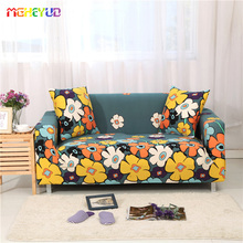 MGHEYUD Lovely Big Flower Sofa Cover Fashion Printed Universal Elastic Sectional Sofa Cover Couch Cover Home/Office/Hotel Decor