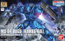 Bandai 1/144 HG GTO ORGIN 012 MS-04 Bug (Lamber-Lal machine Gundam Scale model building hobby