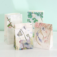 12 sets paper bag view of chinese courtyard design gift packaging birthday party candy holding