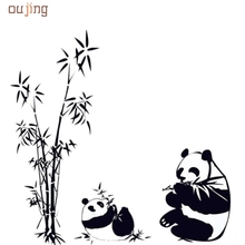 Oujing Happy 60*90cm PVC Removable DIY Wall Stickers Gifts Bamboo Panda Wall Decal Sticker Wall Art Decoration For Home