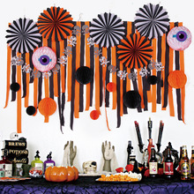 eerie halloween decoration kit assorted paper pinwheels crepe paper streamers backdrop spooky honeycomb eyballs balls banner