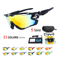 5 Lens Polarized Cycling Glasses 2017 Racing Sport Cycling Sunglasses Men TR90 UV400 Cycling Eyewear Bike Bicycle Goggles(China)