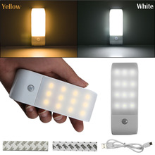 Hot 12LED USB Rechargeable PIR Motion Induction Sensor Closet Nightlight Lamp Yellow/White Light With 2Switch Type