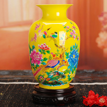 Modern Jingdezhen Ceramic Yellow Vase Home Decoration Red Porcelain Flower Vases With Flowers and Birds Lotus And Fish Pattern