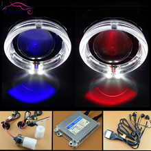 2.5 inch Hid Bi-xenon Projector Headlight Lens H1 H4 H7 LED Angel Eyes Halo And Demon Devil Eyes Lamp Kit Car Xenon Headlamps