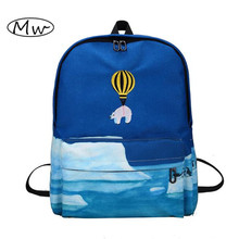 Newest Design Fire Ballon Animal Embroidery Backpack 3D Landscape Printing Backpack School Bags For Teenager Girls Rucksack M455(China)