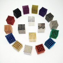 5mm 125pcs Magic Blocks Neo Cube Magic Toys New Year Gift Christmas Gift Magico Cubo Metal Box+Bag+Card