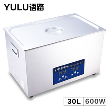 Industrial 30L 600W ultrasonic cleaning machine Engine Block Automatic Car Parts Oil Degreasing mold tableware dish washer Timer(China)