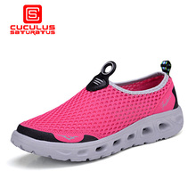 Cuculus 2017 breathable running shoes Run Athletic Trainers Zapatillas Sports Shoe Max Cushion Outdoor Walking Sneakers XBX6