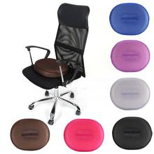 Breatheable Memory Foam Round Car Chair Seat Pad Back Ache Relief Orthopedic Seat Butt Cushion Bottom Seats Chair Massage Pad(China)