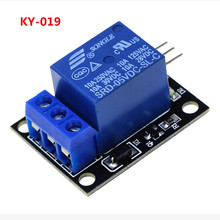 Free Shipping 10Pcs/lot KY-019 5V One 1 Channel Relay Module Board Shield for PIC AVR DSP ARM for arduino Relay