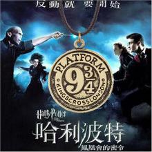 The movie Harry Potter with Harry Potter 934 bronze alloy necklace Necklace Harry Potter Necklace FREE SHIPPING