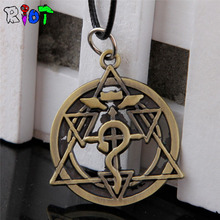 Fullmetal alchemists Logo Vintage Pendant Necklaces Anime Cartoon Jewelry Pendant Retro style ancient bronze Necklace pendant