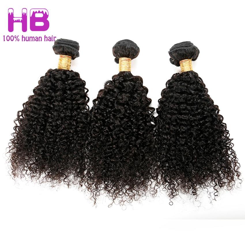 8A Peruvian Kinky Curly Virgin Hair 3 Bundles Queen Hair Products Peruvian Afro Kinky Curly Hair Weaves 100% Curly Human Hair 1B<br><br>Aliexpress