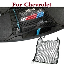 auto Car Mesh Cargo Net Holder Trunk Elastic Storage For Chevrolet SS Suburban Tahoe Tracker TrailBlazer Traverse Viva Volt(China)