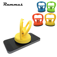 Rammus 1pcs LCD Mobile Cell Phone Screen Glass Suction Cup Sucker Opener Puller Hand Opening Repair Tool for iPad iPhone Tablet(China)