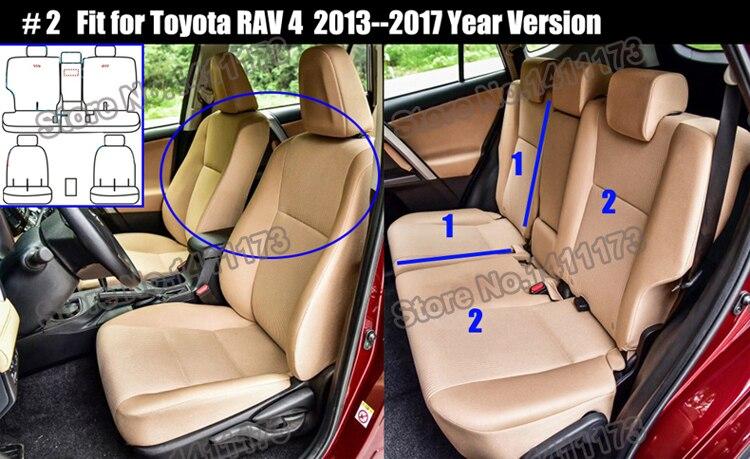793 car seat cover set (2)