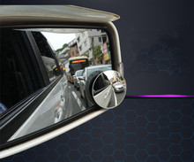 New Update Blind Spot Mirror Car Rearview Round Mirror HD Glass Antioxidant Glass Technology