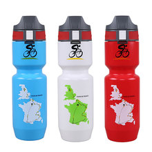 Cycling Water Bottle 750ml Bicycle Bike Riding Portable Sports Water Jug Cup Non-toxic BPA-free Phthalate-free -20-100 degree(China)