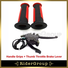 Thumb Throttle Brake Lever Handle Grips For 50cc 70 90 110cc 125cc 150cc 200cc 250cc ATV Quad Kazuma Roketa Taotao Sunl Chinese(China)