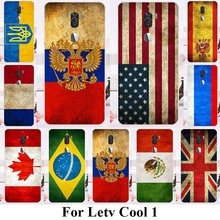 TAOYUNXI Soft TPU Phone Cases For Letv Cool 1 Letv LeEco cool 1 Dual Leeco Coolpad Cool1 5.5 inch Covers UK Russia Flags Back