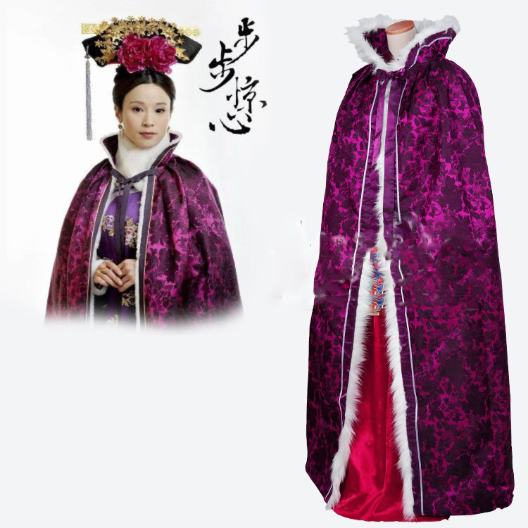 6 Designs Winter Fur Cloak Ancient Chinese Women's Cloak Princess Hanfu for TV Play Bubujingxin or Stage Performance