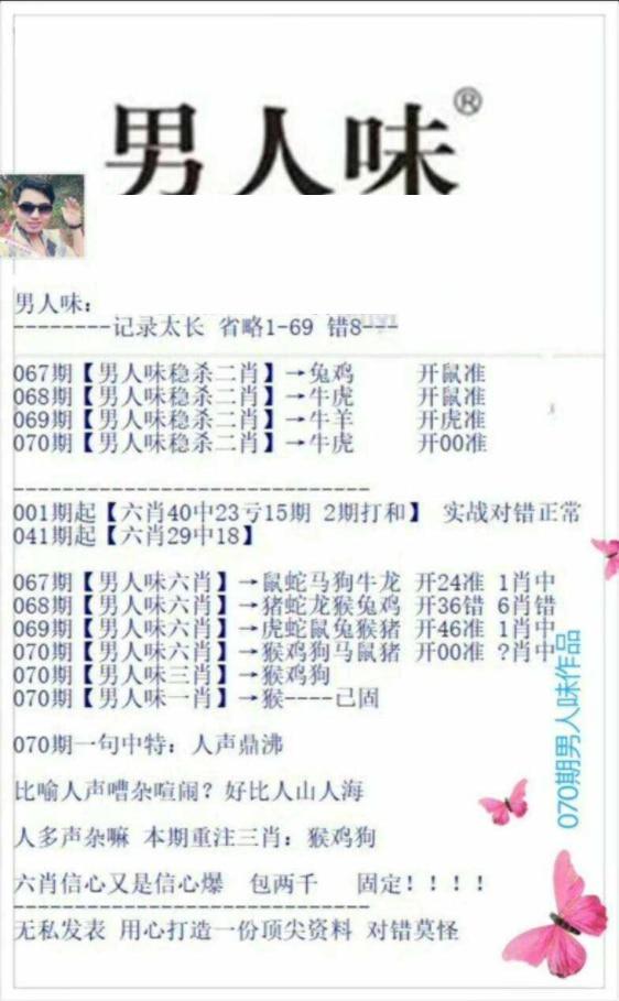 HTB1jr5ddG1s3KVjSZFA760_ZXXaC.png (562×909)