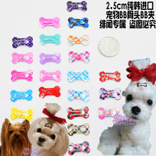 Dogs accessories  pet hair clip ultra small hairpin small bones