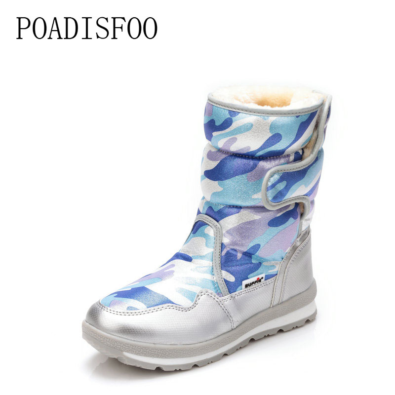 POADISFOO 2017 Hot selling Winter Women snow boots children warm fur shoe waterproof fashionable boots free shipping .JS-904<br>