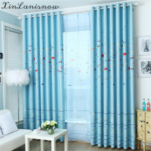 High-grade Korean Rural Xiaoke Fish The Shading Curtains for Living Dining Room Bedroom(China)