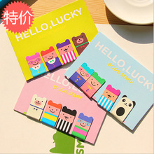 4 pcs/lot (1 bag) DIY Cute Kawaii Luckboy Metal Magnetic Bookmarks for Book School Supplies  Korean Stationery Free shipping 726