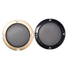 "1pc 3"" Inch Black Circle Speaker Decorative Circle w/Black Protective Grille Mesh"