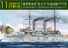 Trumpeter NEW plastic model building 1/350 RUSSIAN NAVY TSESAREVICH BATTLESHIP1917 Assembly scale Model kits Military model SHIP(China)