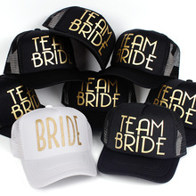 Mesh-Hat Baseball-Cap Team Bride Snapback Party Woman Holiday Married Gold-Print Ready-To-Get