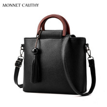 MONNET CAUTHY 2017 Fashion Female Bags Solid Color Wine Red Purple Grey Black Hot Pink Totes Concise Leisure Girls Style Handbag