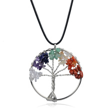 Rainbow 7 Colors Tree Of Life  Pendant Necklace Multicolor Wisdom Tree Natural Stone Necklace For Women Jewelry