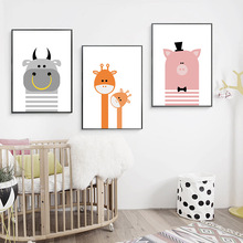 Cute Cartoon Animal Nursery Canvas Posters Giraffe Canvas Print Wall Art Painting Wall Pictures Baby Bedroom Decoration