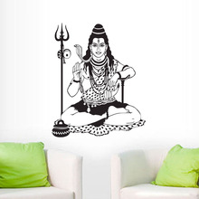 EHOME Hinduism Indian Religion Wall Stickers Home Decor Living Room Shiva Wall Decals Vinyl Removable Mural For Wall