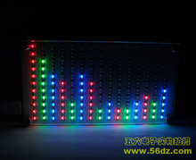 LED Music spectrum Production suite spectrum level display Light cubic electronic training DIY Make gifts diy kit
