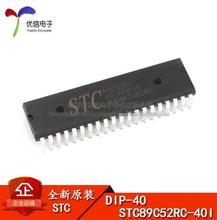 Original STC STC89C52RC-40I-PDIP40 program download microcontroller