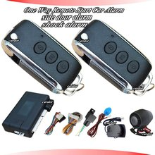 cardot car security system is with remote start function,shock sensor anti-theft,motion alarm anti-theft,auto window up