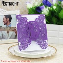 20pcs Romantic Wedding Invitation Cards Delicate Carved Pattern 3 Color Favor Gift Wedding Decoration Party Supplies
