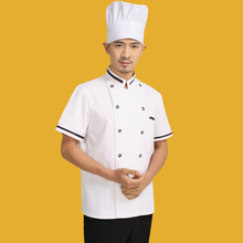 Fashionable Unisex Chef's Uniform,Chef Jackets Chef Kitchen Short Sleeve Work Wear Chef service white color Gilt buttons(China)